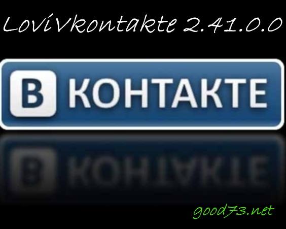 На сайте знакомств 24open ru чистополь вы